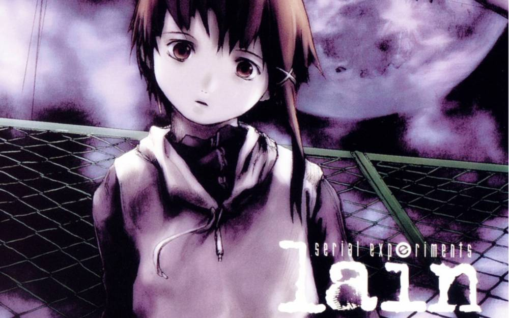 serial experiments lain 名言格言セリフ