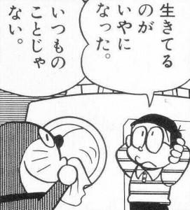 アニメ漫画系の名言格言
