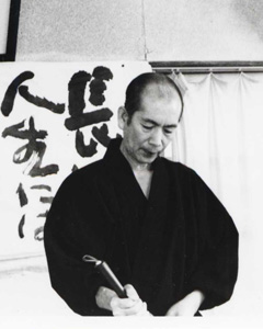 相田みつを 名言格言言葉